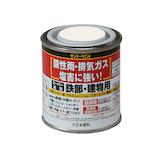 スーパー油性 80mL ミルキーホワイト│油性塗料 鉄部建物用塗料