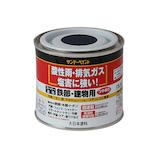 スーパー油性 0.2L ツヤ消し 黒│油性塗料 鉄部建物用塗料