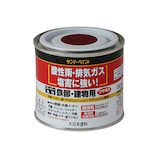 スーパー油性 0.2L チョコレート│油性塗料 鉄部建物用塗料
