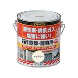 スーパー油性鉄部建物用 0.7L アイボリー│油性塗料 鉄部建物用塗料