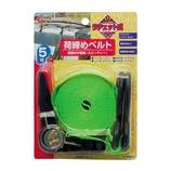 荷締めベルト ラチェット式 5m│ガムテープ・粘着テープ テープカッター