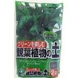 自然応用科学 観葉植物の土 2L