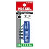 ベッセル(VESSEL) 交換用ヘックスビットセット (ビット5本組) TD−BS2│電動切削工具 ドリルビット