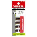 ベッセル(VESSEL) 交換用ソケット TD−BS4│レンチ ソケットレンチ