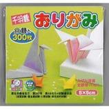 アイアイ 千羽鶴折紙 5cm S-1005
