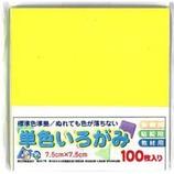 アイアイ 単色折紙 7.5cm 黄 No.7 100枚