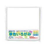アイアイ 単色いろがみ 7.5cm No.36 しろ 100枚入│折り紙・和紙工芸 折り紙