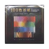 エヒメ 100色折り紙 E100Cー02│折り紙・和紙工芸 折り紙