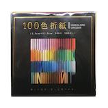 エヒメ 100色折り紙 E−100Cー03│折り紙・和紙工芸 折り紙