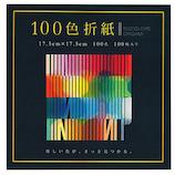 エヒメ 100色折り紙 E−100Cー05│折り紙・和紙工芸 折り紙