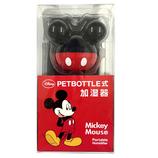 カシムラ ペットボトル式加湿器 TD-8  ミッキーマウス