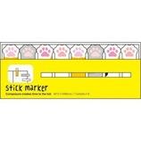 マインドウェイブ スティックマーカー cat's paws 35230