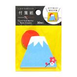 マインドウェイブ スタンドスティックマーカー 52282 富士山
