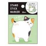 マインドウェイブ スタンドスティックマーカー 56163 三毛猫のおしり 30枚入