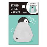 マインドウェイブ スタンドスティックマーカー 56170 ペンギンのおしり 30枚入