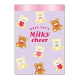 マインドウエイブ ミニメモ 57244 Milky cheer Bear│ノート・メモ メモ帳・用紙