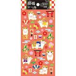 【年賀用品】 マインドウェイブ 招福シール 80502 うし2