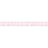 マインドウェイブ マスキングテープ ダイカット 94671 カーテン│シール マスキングテープ