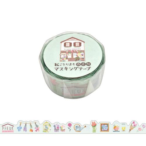 マインドウェイブ ことりまち商店街 マスキングテープ ダイカット 95040 フラワーショップ│シール マスキングテープ