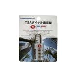 JTB TSAダイヤル南京錠 シルバー