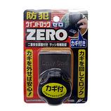 ガード ZERO 1P ブロンズ