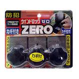 ガード ZERO 3P ブロンズ