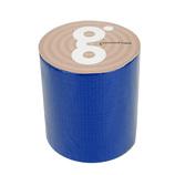 古藤工業 gbkガムテープバックキット ガムテープ 青 幅5cm×長5m巻