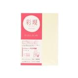 PCM竹尾 彩現 メニュー・POP用紙 マーメイド 白 A4