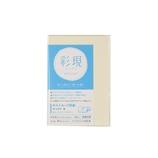 PCM竹尾 彩現 ポストカード用紙 マーメイド 白