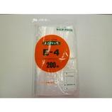 ユニパック E-4 200枚 140×100×0.04│梱包資材 ビニール袋・ポリ袋
