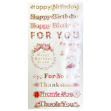 クローズ・ピン コトバクリアシール US13902 誕生日に贈る言葉