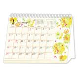 【2020年版・卓上】 クローズ・ピン naminami B6卓上カレンダー Aタイプ CL95521
