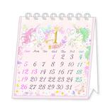 【2020年版・卓上】 クローズ・ピン たけいみき ミニミニ卓上カレンダー(1ヶ月) CL95535