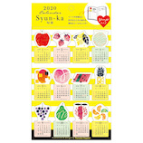 【2020年版・シール】 クローズ・ピン Tomokohayashi シールカレンダー 旬果 CL95540