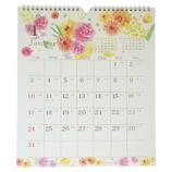 【2021年版・壁掛】クローズ・ピン naminami 壁掛けカレンダー CL95560