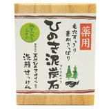 東京宝 薬用ひのき泥炭石 すっきり黒タイプ 洗顔石鹸 75g│石鹸 固形石鹸