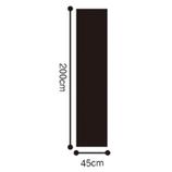 パラデック ワクワクシート黒板 WKB−200 長方形