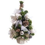 【クリスマス】 デコレーションツリー HSM-4598 B ブラウン