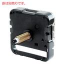 誠時 ムーブメント SP-400(厚物専用)