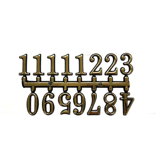 4931173104607-1