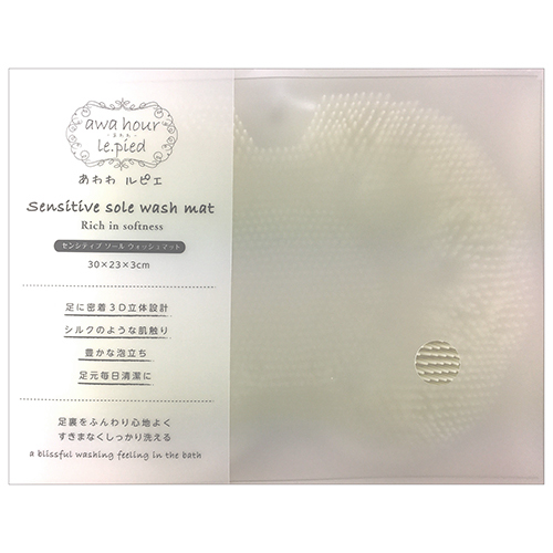 4931574701016-2