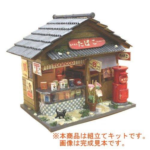 ビリー 昭和シリーズ組立てキット たばこ屋 8531