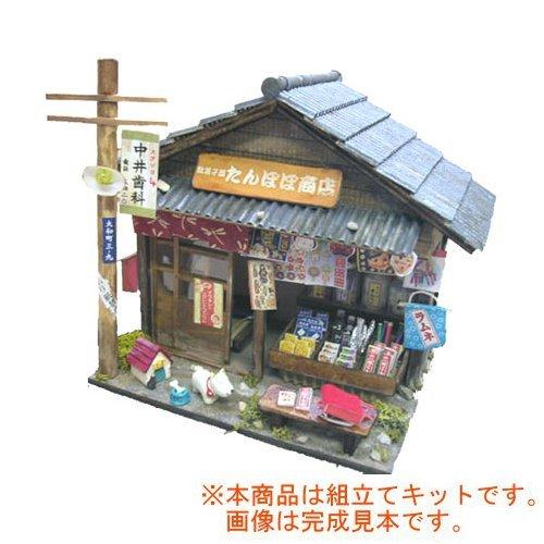 ビリー 昭和シリーズ組立てキット 駄菓子屋 8532