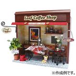 ビリー 街角のお店 リーフコーヒーショップ 8787