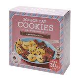 TOMIZ(富澤商店) cuoca 手作りキット 2色のネコちゃんクッキー 30枚分
