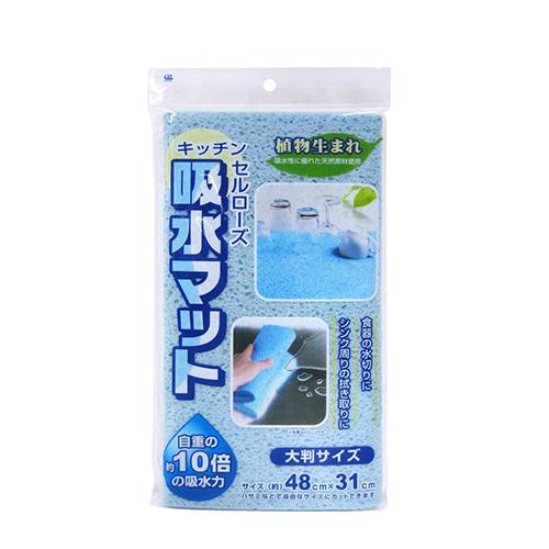 キッチンセルローズ 吸水マット KZ−088 ブルー│水周り用品