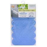 ワイズ スベリを防ぐ手すりマット BW‐022 ブルー