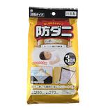 ワイズ 防ダニ 抗菌シート 3畳用 SS‐833