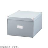 トフィー(Toffy) マジックボックス XL NTMX-001PA ペールアクア