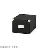トフィー(Toffy) マジックボックス M NTMX-003RB リッチブラック│収納・クローゼット用品 収納ボックス